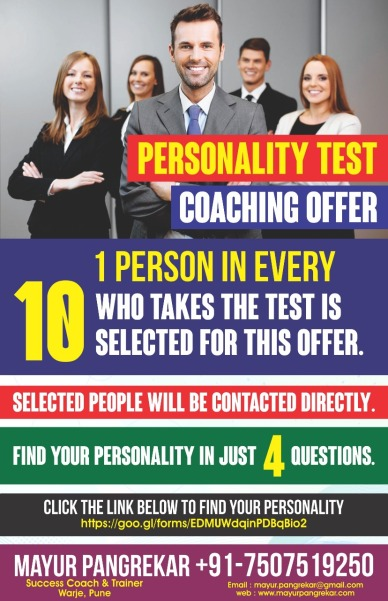 6-Personality test 4 questions